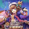 【神プロ】クリスマス限定の闇女媧さんガチャ!