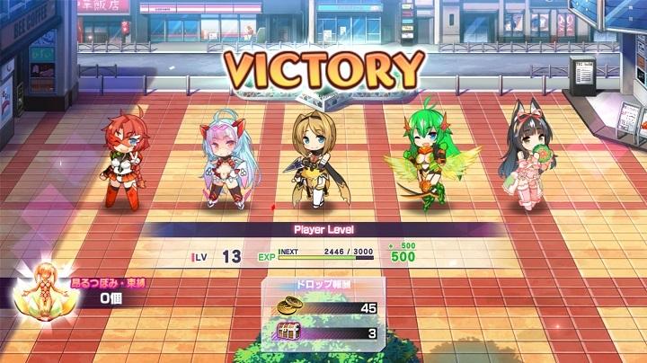 「別次元から来た戦士」イベントステージドロップ画面