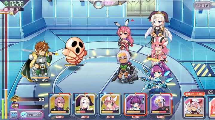 ランスコラボステージの戦闘画面