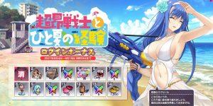 【超昂大戦】水着イベントの目玉限定キャラはエクシール!